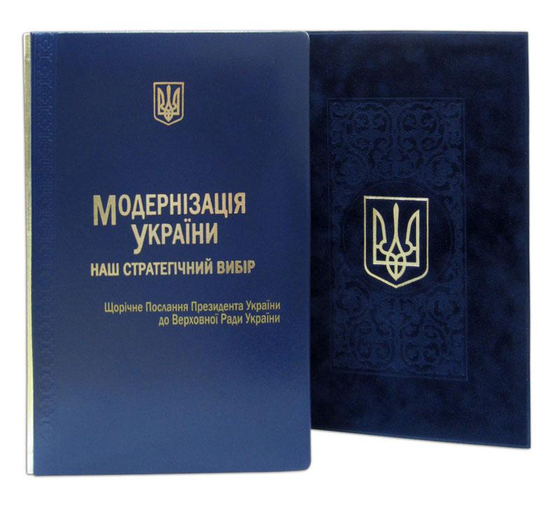 http://bvi.kiev.ua/wp-content/uploads/2015/05/04.jpg