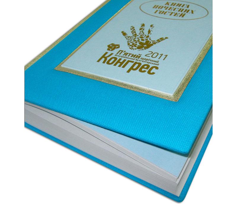 http://bvi.kiev.ua/wp-content/uploads/2015/05/05.jpg