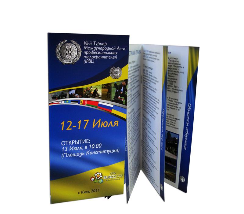 http://bvi.kiev.ua/wp-content/uploads/2015/05/13.jpg