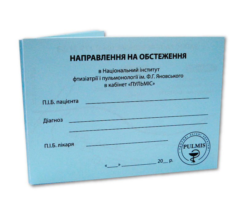 http://bvi.kiev.ua/wp-content/uploads/2015/05/144445.jpg