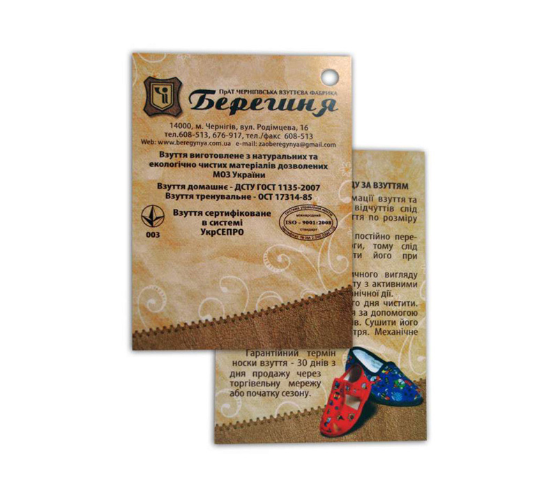 http://bvi.kiev.ua/wp-content/uploads/2015/05/177777777777777.jpg