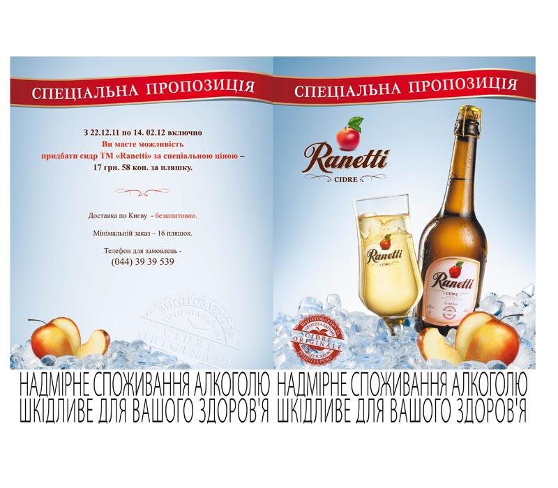 1_4_cover_UKR1