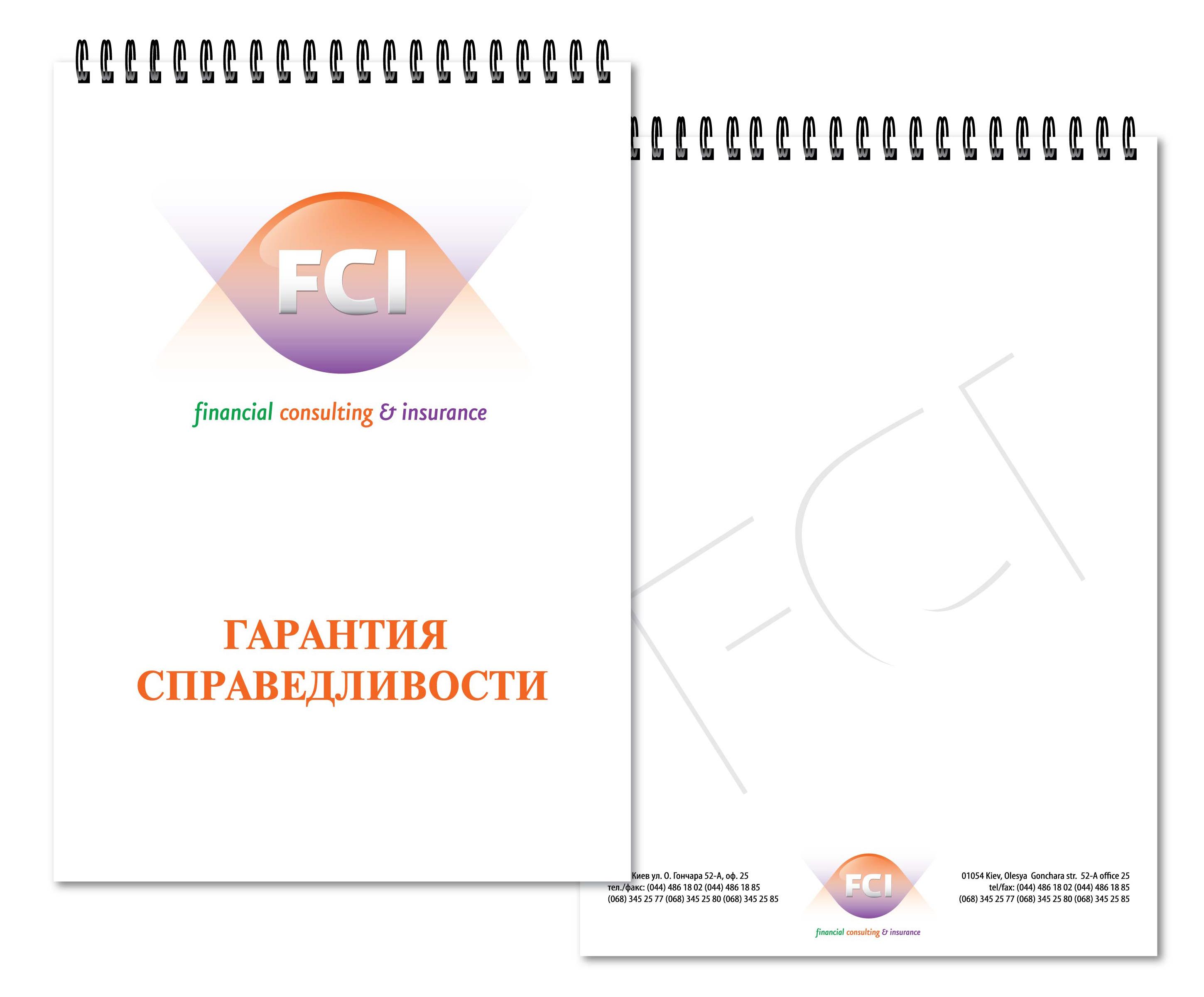 http://bvi.kiev.ua/wp-content/uploads/2015/05/31.jpg
