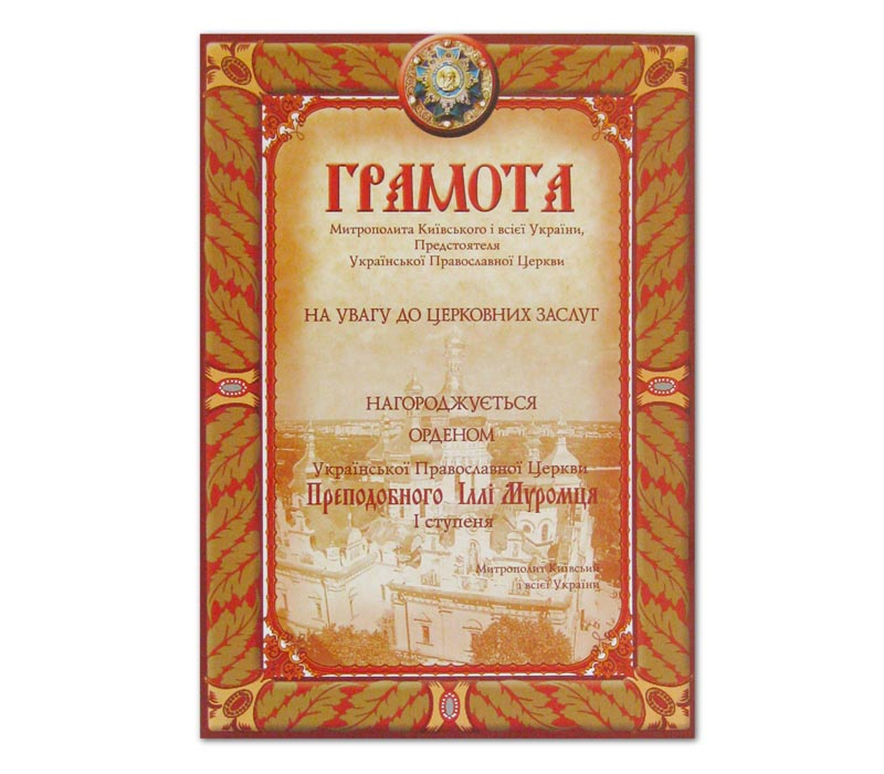 http://bvi.kiev.ua/wp-content/uploads/2015/05/42.jpg