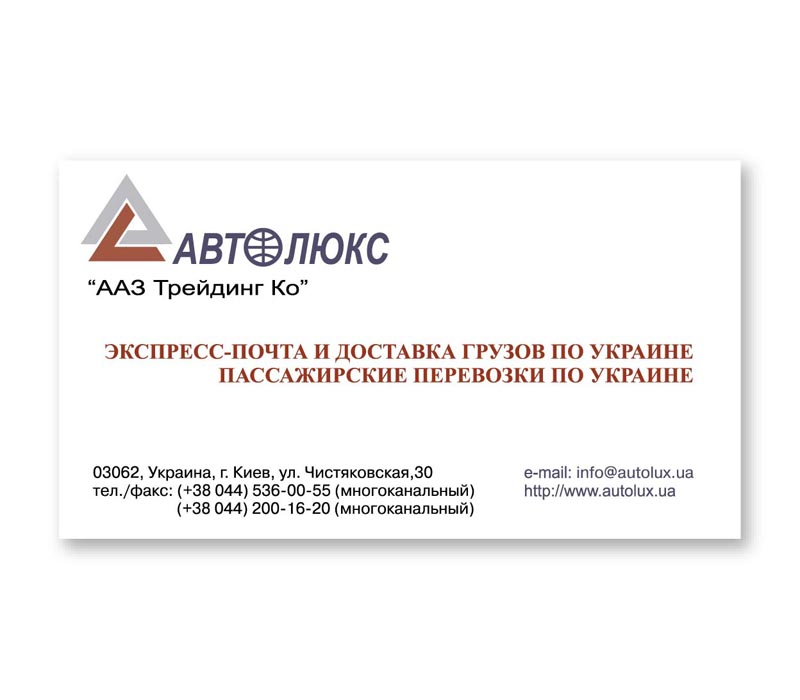 http://bvi.kiev.ua/wp-content/uploads/2015/05/Auto-lux.jpg