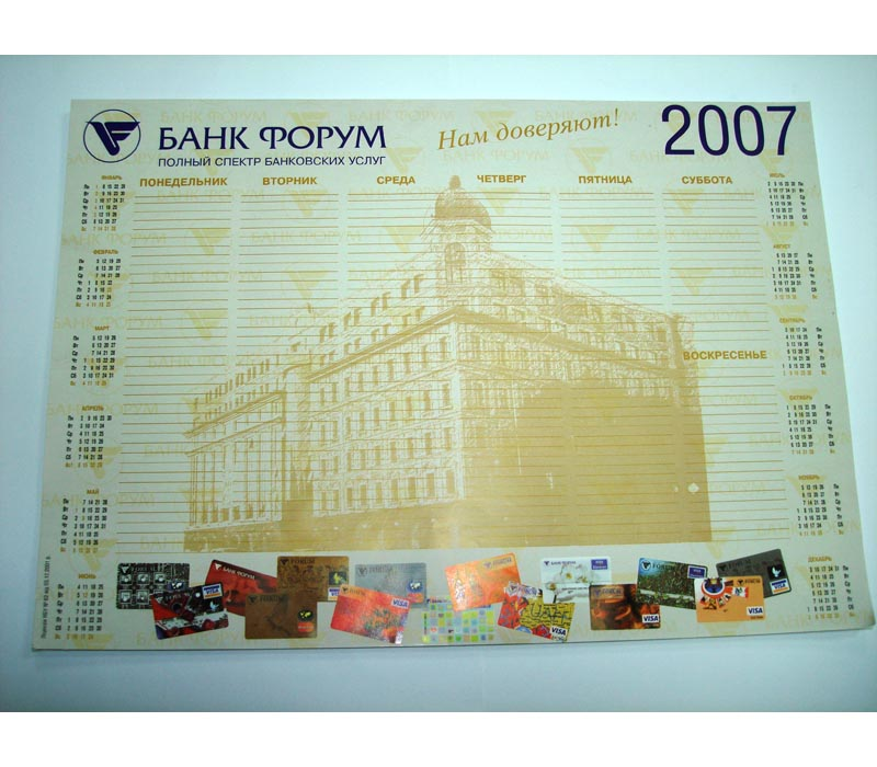 http://bvi.kiev.ua/wp-content/uploads/2015/05/DSC04237.jpg