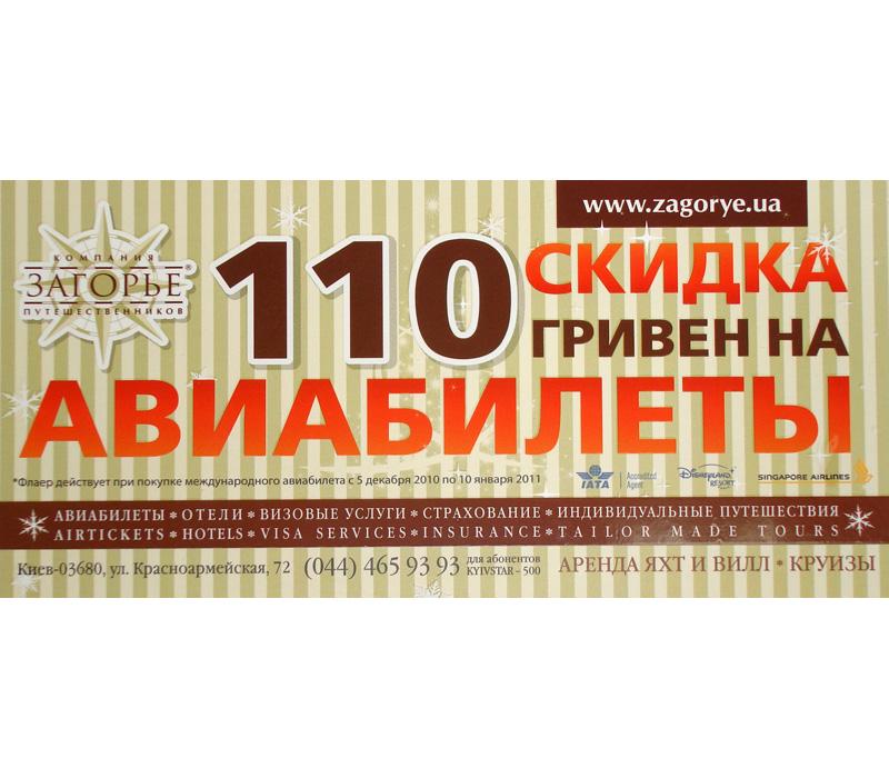 http://bvi.kiev.ua/wp-content/uploads/2015/05/DSC04945.jpg