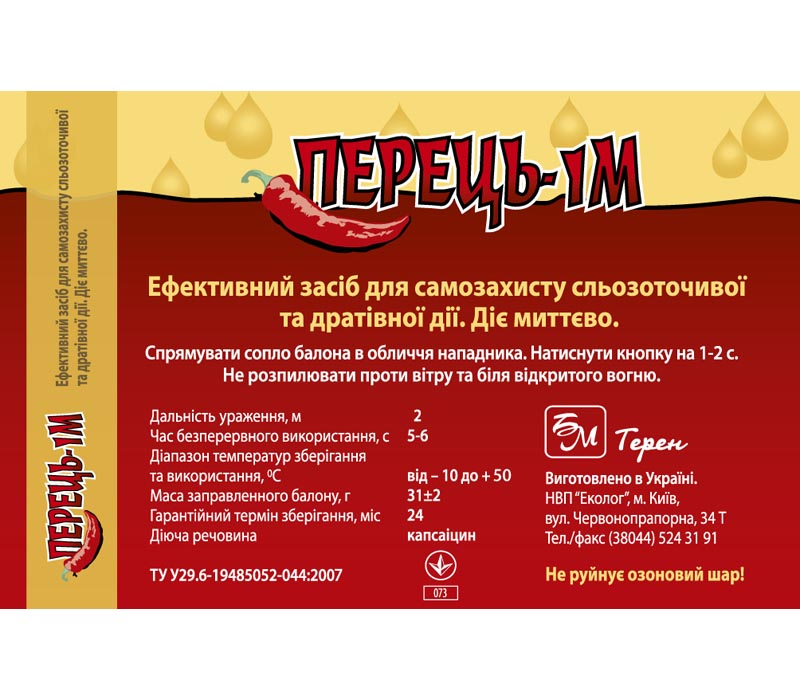 http://bvi.kiev.ua/wp-content/uploads/2015/05/perec_1m-85x55.jpg