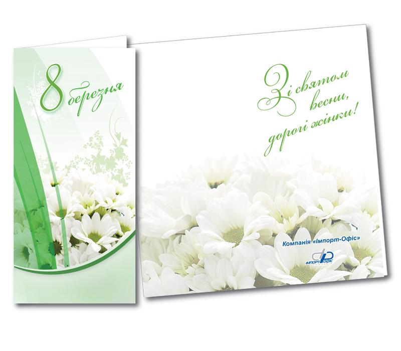 http://bvi.kiev.ua/wp-content/uploads/2015/09/8.jpg